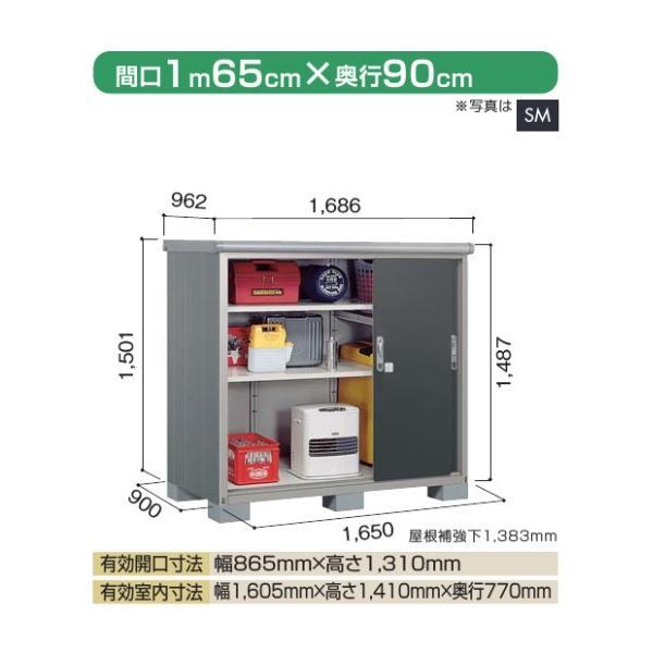 ヨド物置 エスモ ESE-1609E 一般型 東海地区限定(愛知県・岐阜県・三重県) wasou