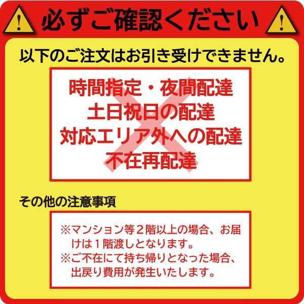 ヨド物置 エスモ ESE-1609E 一般型 東海地区限定(愛知県・岐阜県・三重県) wasou 04