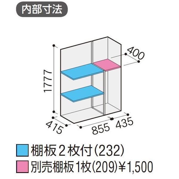 イナバ物置 シンプリー MJX-135EP (愛知県・岐阜県・三重県・静岡県)限定|wasou|02