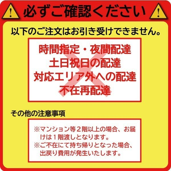 イナバ物置 シンプリー MJX-135EP (愛知県・岐阜県・三重県・静岡県)限定|wasou|03