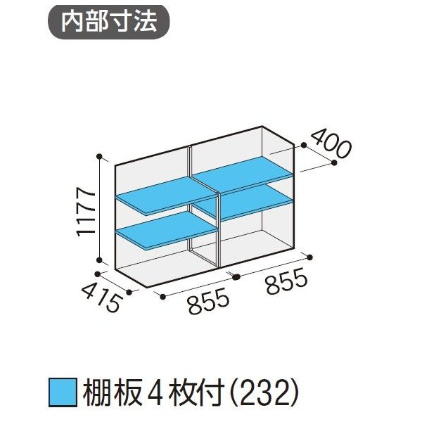 イナバ物置 シンプリー MJX-175C (愛知県・岐阜県・三重県・静岡県)限定|wasou|02
