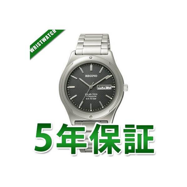 RS25-0082B CITIZEN/REGUNO/ソーラーテック/チタニウム メンズ腕時計|wassyoimurajapan