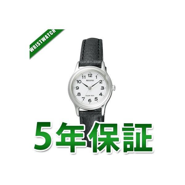 チープシチズン チプシチ RS26-0033C CITIZEN/REGUNO/ソーラーテック/ペア レディース腕時計 フォーマル|wassyoimurajapan