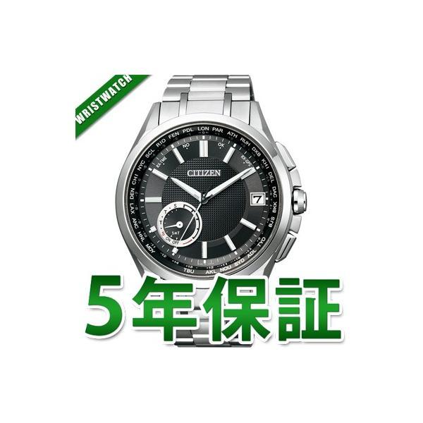 13ed3d891f CC3010-51E CITIZEN シチズン ATTESA アテッサ メンズ 腕時計 エコ?ドライブGPS衛星電波時計