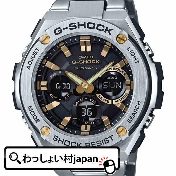 G-SHOCKGショックCASIOカシオジーショックG-STEELメタルバンドGST-W110D-1A9JFメンズ腕時計国内正規