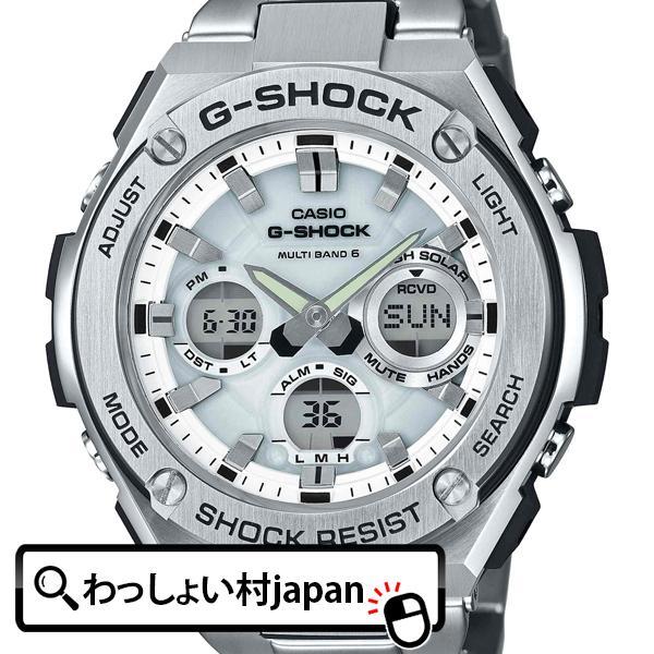 G-SHOCKGショックCASIOカシオジーショックG-STEELメタルバンドGST-W110D-7AJFメンズ腕時計国内正規品