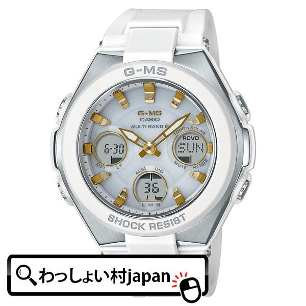 BABY-G ベイビージー ベビージー ベビーG  CASIO  カシオ G-MS MSG-W100-7A2JF レディース 腕時計 国内正規品 送料無料