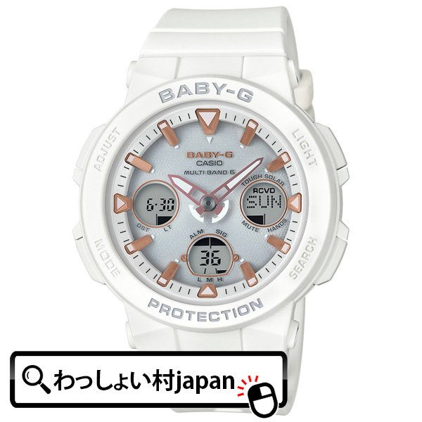 カシオ ベビージー BABY-G  CASIO ベイビージー 電波ソーラー ネオンイルミネーター BGA-2500-7AJF レディース 腕時計 国内正規品 送料無料|wassyoimurajapan