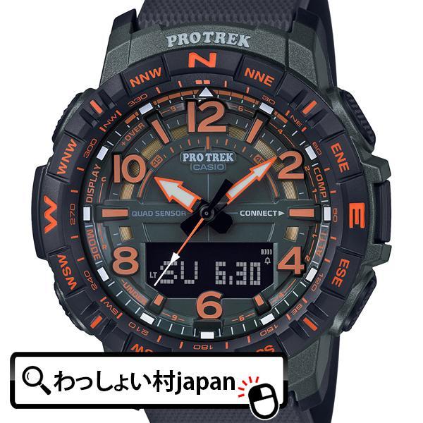 カシオ プロトレック スポーツ CASIO PROTREK SPORTS モバイルリンク機能 PRT-B50FE-3JR メンズ 腕時計 国内正規品 送料無料|wassyoimurajapan
