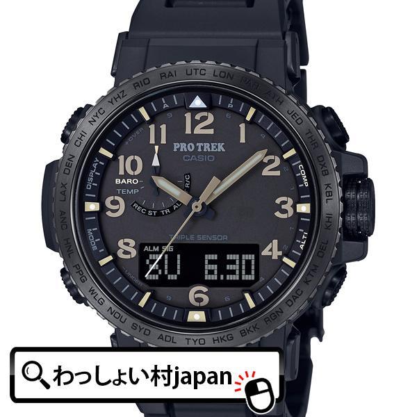 カシオ プロトレック スポーツ CASIO PROTREK SPORTS 電波ソーラー PRW-50FC-1JF メンズ 腕時計 国内正規品 送料無料|wassyoimurajapan