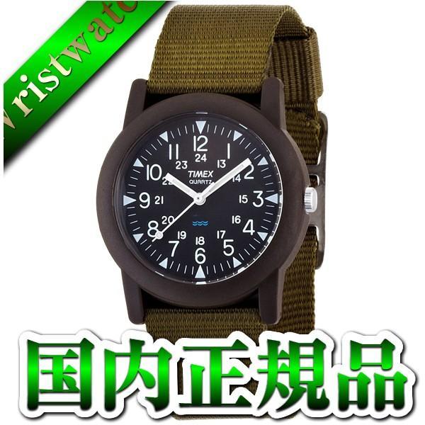 T41711 TIMEX タイメックス 国内正規品 キャンパー メンズ腕時計|wassyoimurajapan