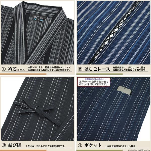 父の日 甚平 メンズ 和粋 しじら織 甚平 じんべい 8色 綿100% S・M・L・LL サイズ 対応 しじら織り 紳士 メンズ mens 男子 男性 jinbei|wasui-ya|15