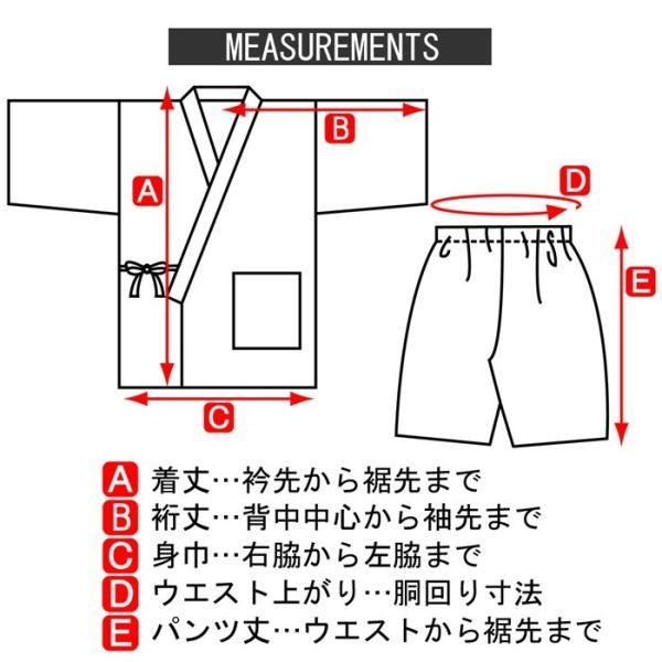 父の日 甚平 メンズ 和粋 しじら織 甚平 じんべい 8色 綿100% S・M・L・LL サイズ 対応 しじら織り 紳士 メンズ mens 男子 男性 jinbei|wasui-ya|18
