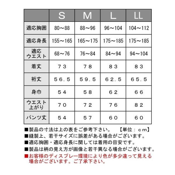 父の日 甚平 メンズ 和粋 しじら織 甚平 じんべい 8色 綿100% S・M・L・LL サイズ 対応 しじら織り 紳士 メンズ mens 男子 男性 jinbei|wasui-ya|19
