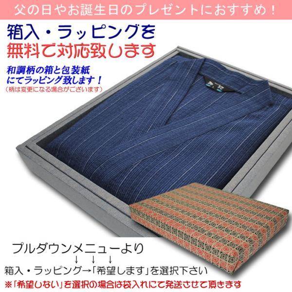 父の日 甚平 メンズ 和粋 しじら織 甚平 じんべい 8色 綿100% S・M・L・LL サイズ 対応 しじら織り 紳士 メンズ mens 男子 男性 jinbei|wasui-ya|20