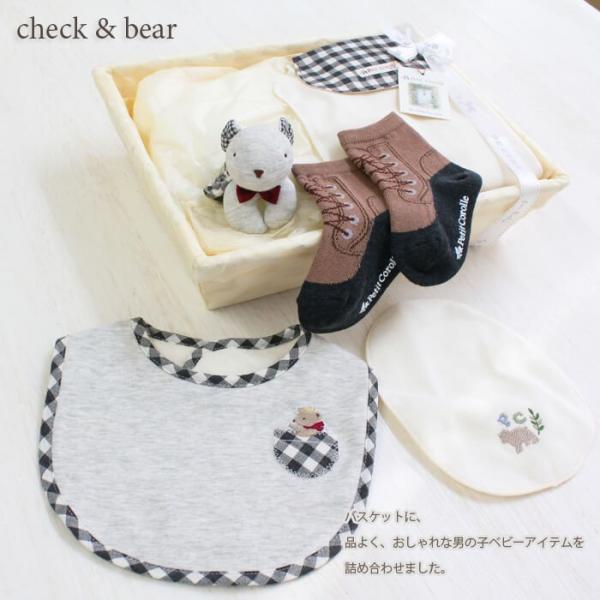 出産祝い 男の子 5点 セット 日本製 チェック くま 出産祝いセット オーガニック コットン 綿 ビセラ 赤ちゃん ギフト プレゼント|wata-boushi|03