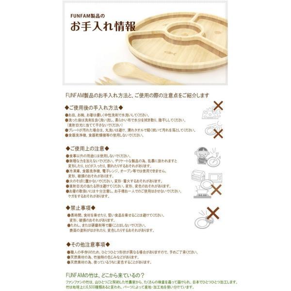 食器セット TAKUZEN SET 卓膳セット FUNFAM ファンファン 出産祝・お食い初め・お誕生日祝・結婚祝で大人気 竹製食器 安心の日本製 簡易ラッピング無料|wata-boushi|03