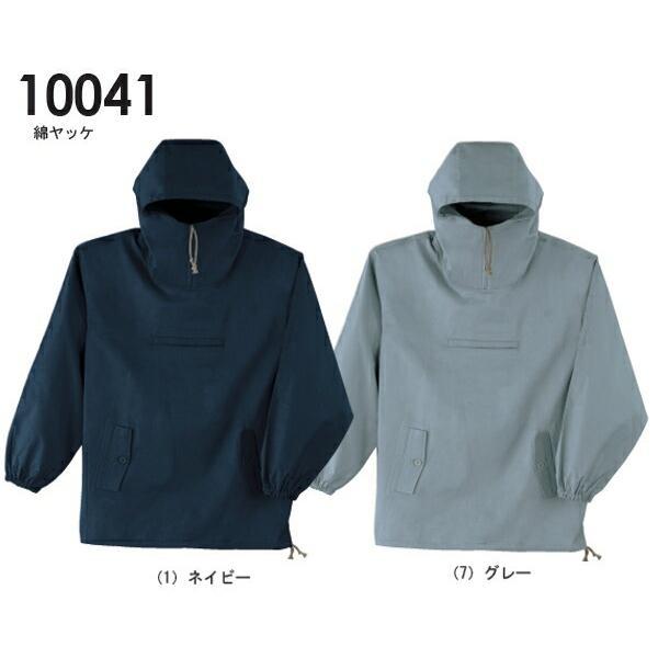 合羽 雨具 レインウェア 綿ヤッケ 10041(XXL) 10041シリーズ 桑和(SOWA) お取寄せ