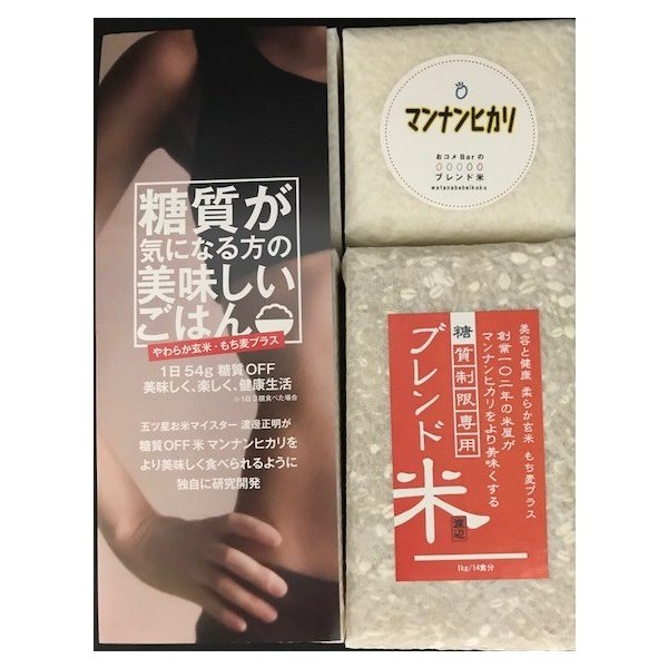 糖質制限専用ブレンド米 柔らか玄米もち麦プラス 1KG|watanabebeikoku