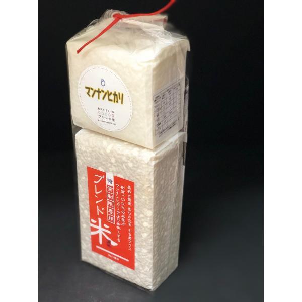 糖質制限専用ブレンド米 柔らか玄米もち麦プラス 1KG|watanabebeikoku|02