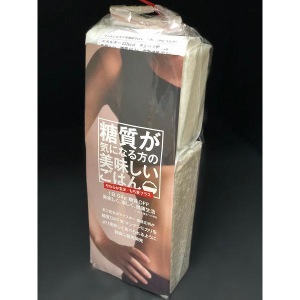 糖質制限専用ブレンド米 柔らか玄米もち麦プラス 1KG|watanabebeikoku|03