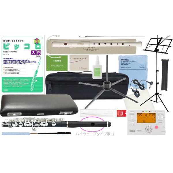 Pearl Flute(パールフルート) PFP-105E ピッコロ 合成樹脂 グラナディッテ製 ハイウェーブタイプ歌口 管楽器 頭部管 管体 樹脂製 Eメカニズム PFP105E セット A