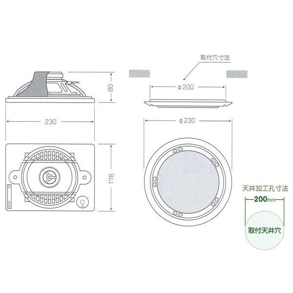 MASSIVE(マッシブ) OE-H255AT ◆ 天井埋込型スピーカー・シーリング型