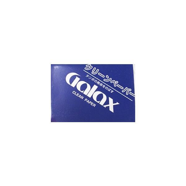 GALAX(ギャラックス) クリーンペーパー 100枚 木管楽器 タンポ 水分 お手入れ用品 クリーニングペーパー フルート クラリネット サックス Cleaning clean paper