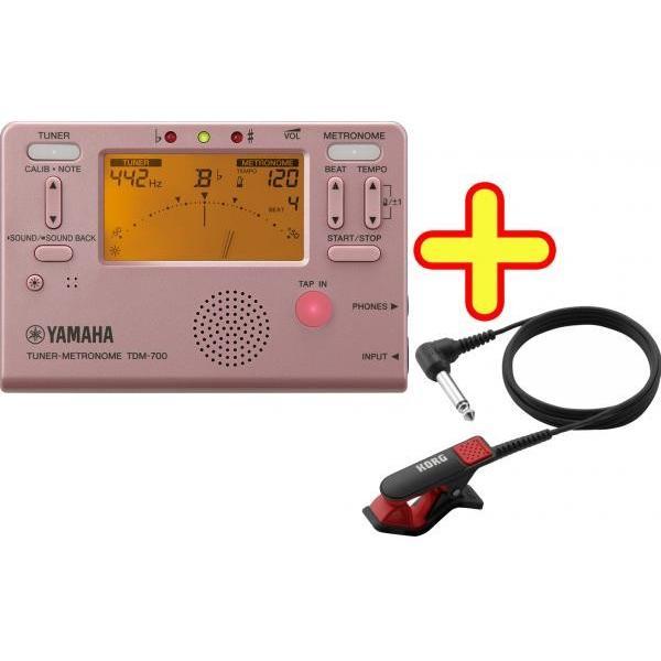YAMAHA(ヤマハ) TDM-700P ピンク チューナーメトロノーム クロマチックチューナー 管楽器 プラチナピンク metronome tuner pink CM-300 セット B