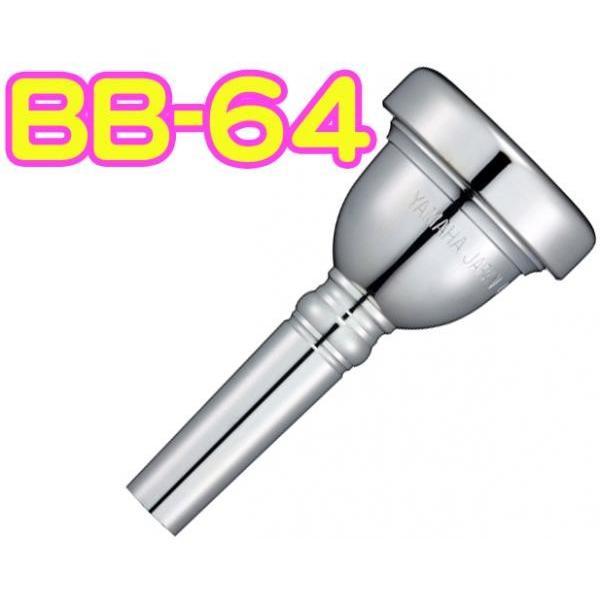 YAMAHA(ヤマハ) BB-64 チューバ マウスピース スタンダード 金属製 銀メッキ SP 管楽器 BB64 Tuba Mouthpiece