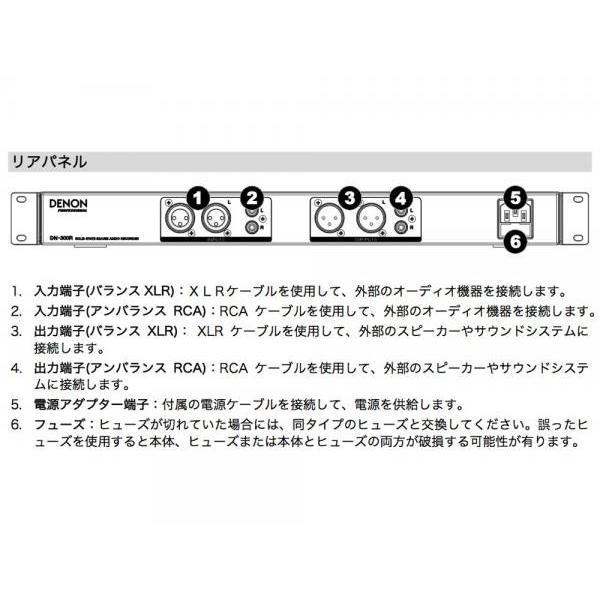 DENON(デノン) DN-300R ◆ SDカード/USB対応メディアレコーダー ・SD/SDHC/SDXC/USBメモリ対応