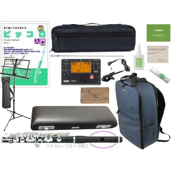 Pearl Flute(パールフルート) PFP-105E ピッコロ 合成樹脂 グラナディッテ製 ハイウェーブタイプ歌口 管楽器 頭部管 管体 樹脂製 Eメカニズム PFP105E セット G