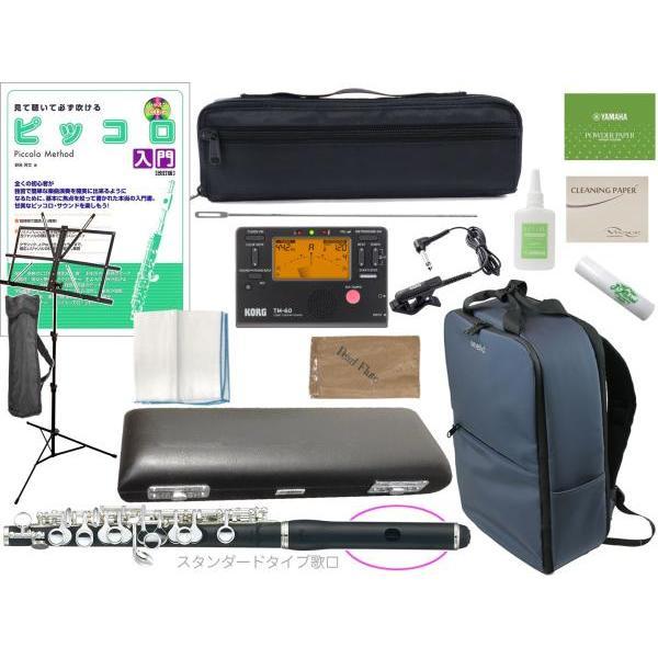 Pearl Flute PFP-105ES ピッコロ 合成樹脂 グラナディッテ製 スタンダードタイプ歌口 管楽器 頭部管 管体 樹脂製 Eメカニズム PFP105ES セット H
