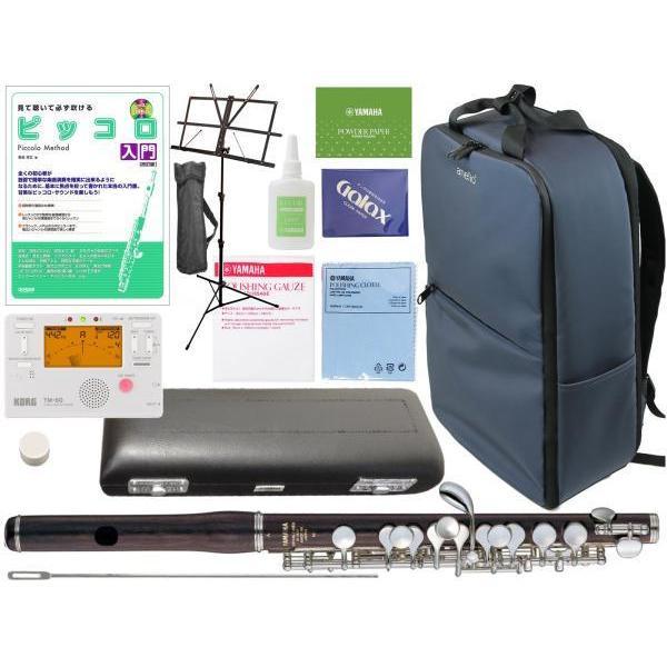 YAMAHA(ヤマハ) YPC-62 木製 ピッコロ 新品 管楽器 Eメカニズム付き グラナディラ プロフェッショナルシリーズ piccolo YPC62 セット F