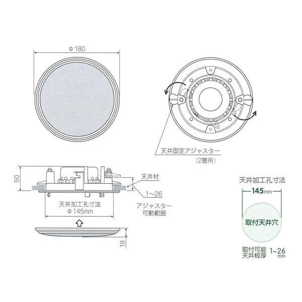 MASSIVE(マッシブ) OE-180 II (B) ◆ 天井埋込型スピーカー・シーリング型