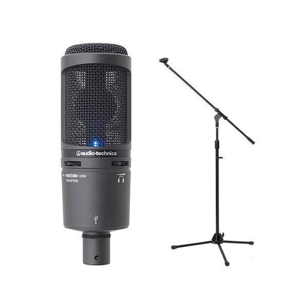 audio-technica(オーディオテクニカ) AT2020USB+ 限定スタンドセット ◆ AT2020USB+ ( マイク )  & MBCS BK ( ブームスタンド )