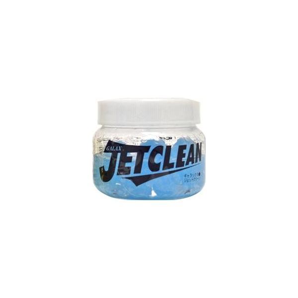 GALAX ジェットクリーン Mサイズ 金管楽器 メンテナンス用品 青色 トランペット用 ホルン用 お手入れ用品 マウスピースレシーバー 管内 内面 お掃除