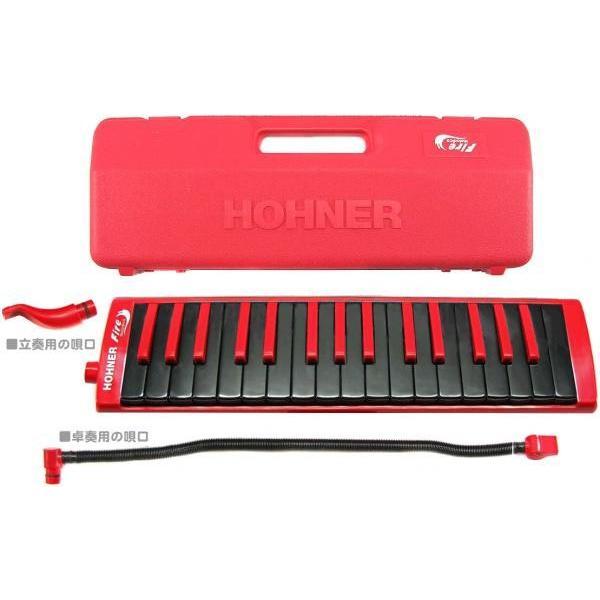 HOHNER ファイヤー メロディカ 鍵盤ハーモニカ 32鍵 レッド ブラック 黒鍵盤 楽器 本体 ケース ホース セット Fire Melodica RED 北海道 沖縄 離島不可
