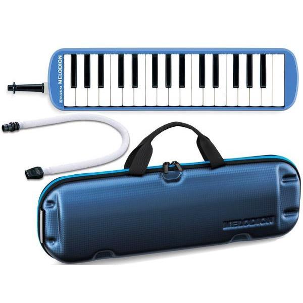 SUZUKI(スズキ) FA-32B 鍵盤ハーモニカ 32鍵 メロディオン ブルー アルト 吹き口 立奏 ホース MP-121 卓奏唄口 MP-113 ケース 楽器 北海道 沖縄 離島不可
