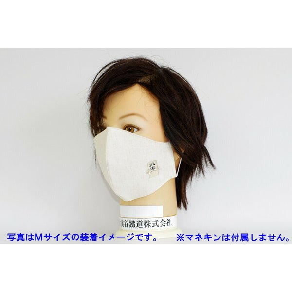 わっしー布マスク(生成・Lサイズ)|watarase|02