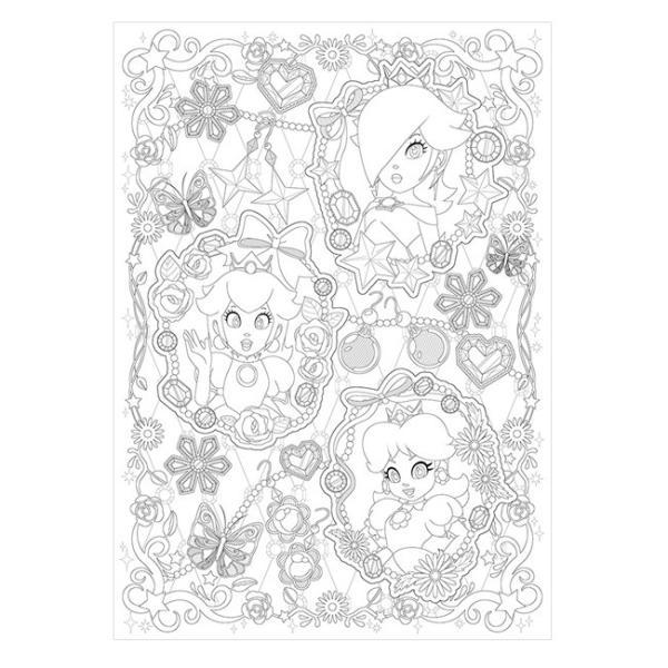 メール便送料185円塗り絵セレクション スーパーマリオ プレミアム