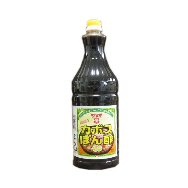 大分県特産 カボスぽん酢 1.8L フンドーキン 業務用