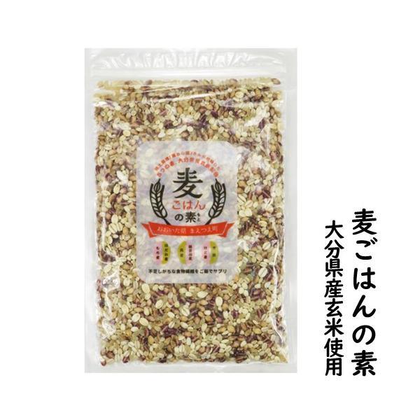 麦ごはんの素 200g 食物繊維 水溶性食物繊維βグルカン 国産 殻付もち麦60%配合 腸活 送料無料セール|watasyoku