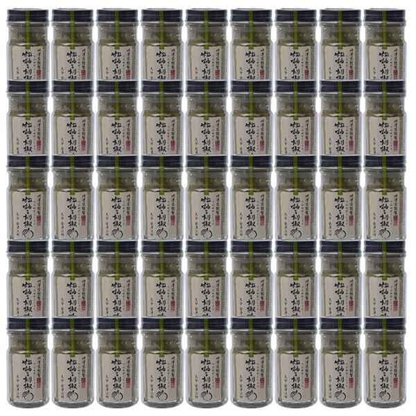 粒 柚子胡椒 青 60g× 45本 1ケース 川津家謹製 ゆずこしょう 川津食品 大分県