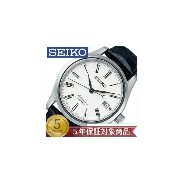 セイコー 腕時計 プレザージュ 時計 SEIKO PRESAGE