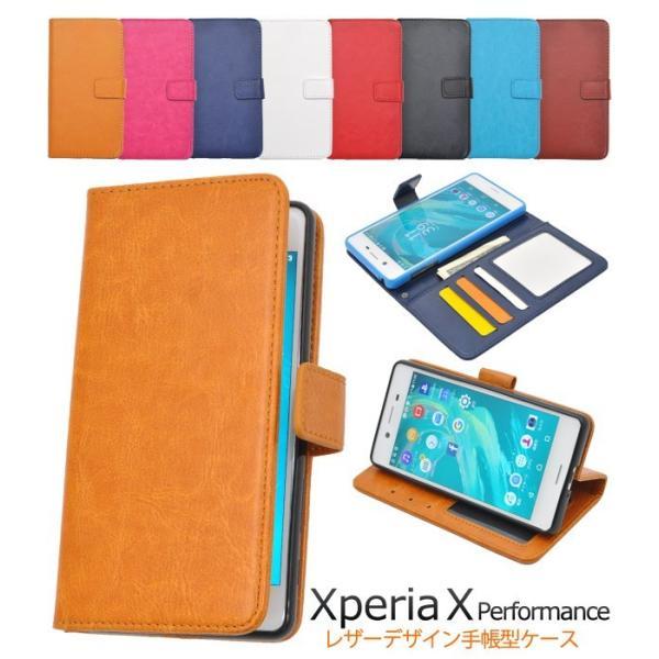 スマホケース スタンド機能付 手帳型 カラーレザーケースポーチ Xperia X Performance/Xperia Z5 /Z5 Compact/Z5 Premium/arrows/AQUOS エクスぺリア アローズ|watch-me|13