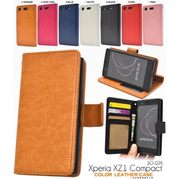 エクスぺリア スマホケース Xperia XZ1 Compact SO-02K用 カラーレザーケース 手作りポーチ docomo エクスぺリアXZ1コンパクト SO-02K