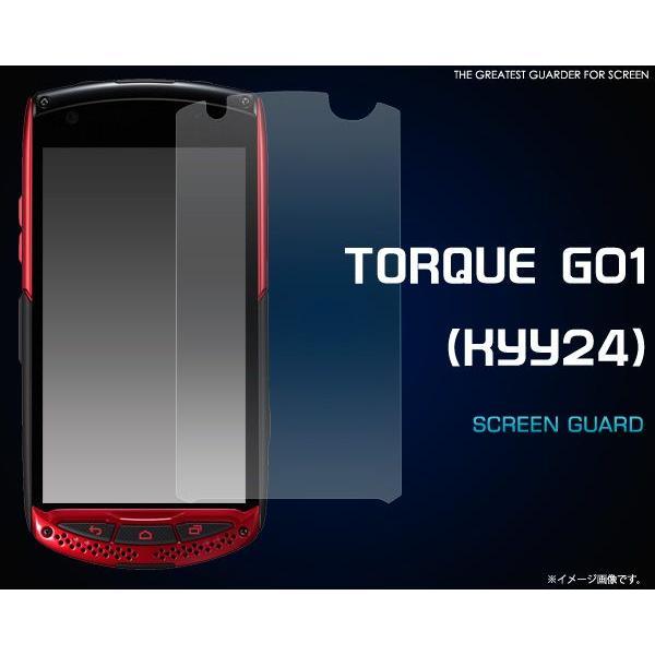 フィルム au TORQUE G01 KYY24用 液晶保護シール 京セラ トルク G01 KYY24