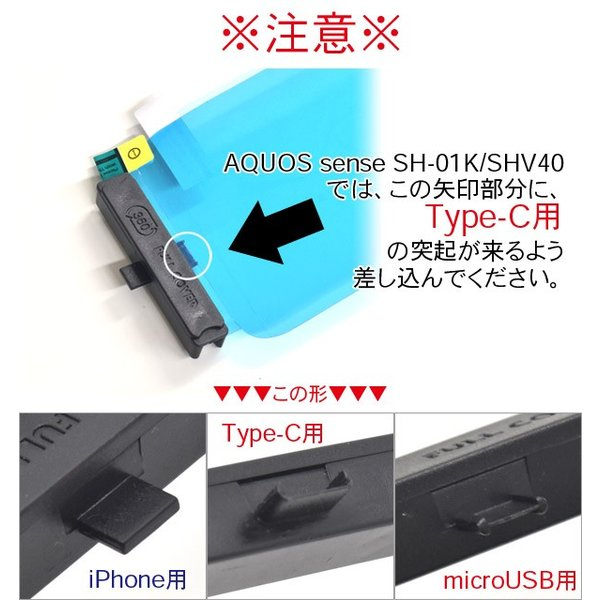 AQUOS sense SH-01K/SHV40/SH-M05用 液晶全面保護TPUフィルム アクオスセンス アクオスセンスライト|watch-me|02