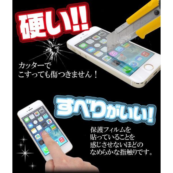 iPhone7PlusiPhone8Plus(5.5インチ)用 液晶保護ガラスフィルム  アイフォン7PLUS アイフォン7プラス|watch-me|04